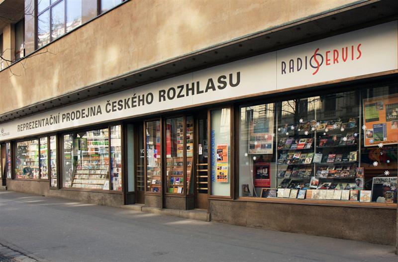 Radioservis-as.cz - Audioknihy a hudební nosiče - fotografie 4/5