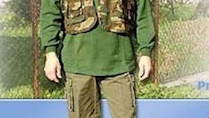 VÁCLAV ADAMEC-ZAS pracovní oděvy s.r.o. - profilová fotografie