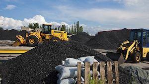 Holuška Václav - obchod s uhlím