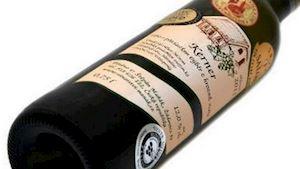 BOHEMIA  WINE  - prodej kvalitních vín - profilová fotografie