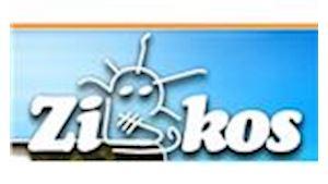 KOUPALIŠTĚ A ZIMNÍ STADION MORAVSKÉ BUDĚJOVICE
