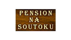 Pension Hostinec Na Soutoku