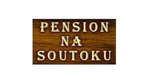 Pension Hostinec Na Soutoku
