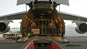 Logwin Air + Ocean Czech s.r.o. - profilová fotografie