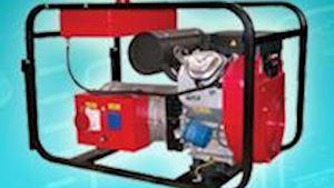 ANCER UPS, s.r.o. - elektrocentrály