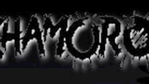 Khamoro, o.p.s.