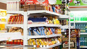 Jednota, spotřební družstvo v Toužimi - profilová fotografie