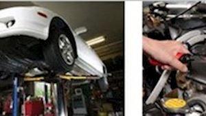 Autoservis Nissan - profilová fotografie