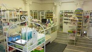 001shop.cz - přírodní vitamíny, kosmetika