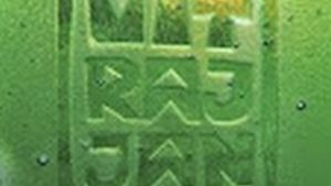 Vitrajjan - Karko Jan