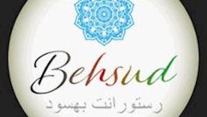Behsud restaurant