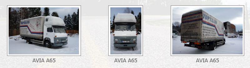 Autobusová doprava - Štefek Jiří - JAPARCAR - fotografie 2/6
