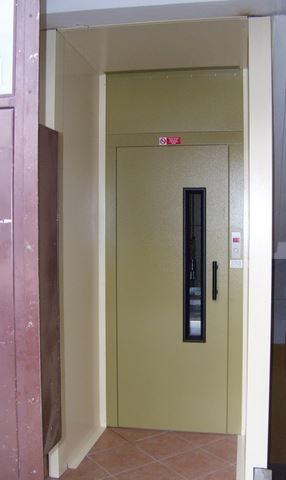 Výtahy - elektro, spol. s r.o. - fotografie 7/20