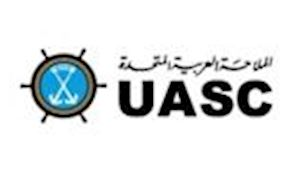 United Arab Shipping Agency Company (Central Eastern Europe) Kft.