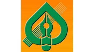 Střední škola, Havířov - Prostřední Suchá, příspěvková organizace