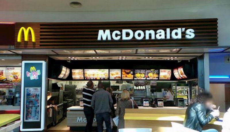 McDonald's - Metropole Zličín - fotografie 1/2