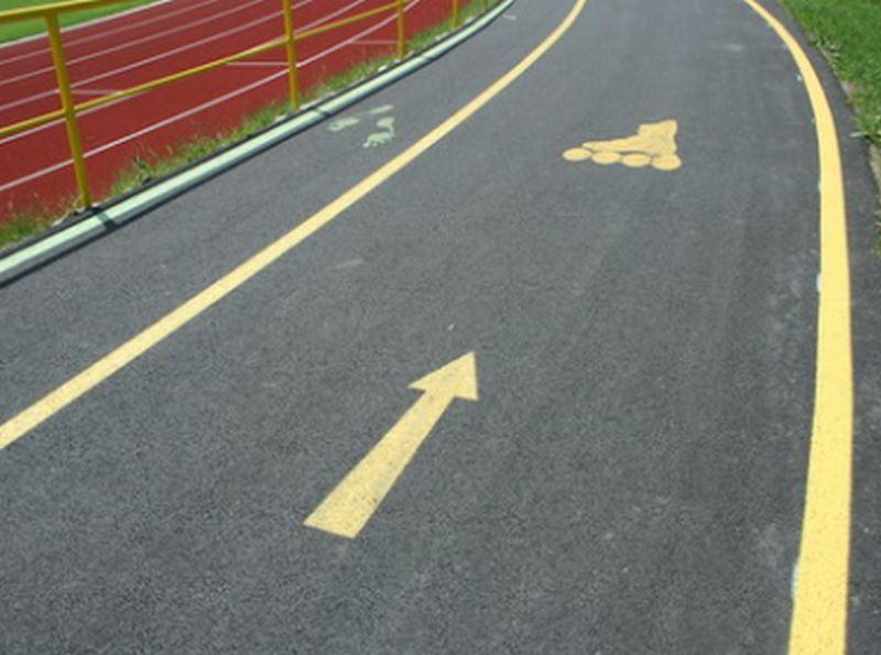 Sportovní zařízení Prachatice, p.o. - fotografie 11/11