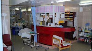 Anesteziologicko-resuscitační oddělení