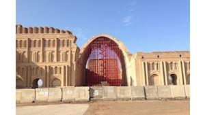 TAQ-I-KISRA, Irák