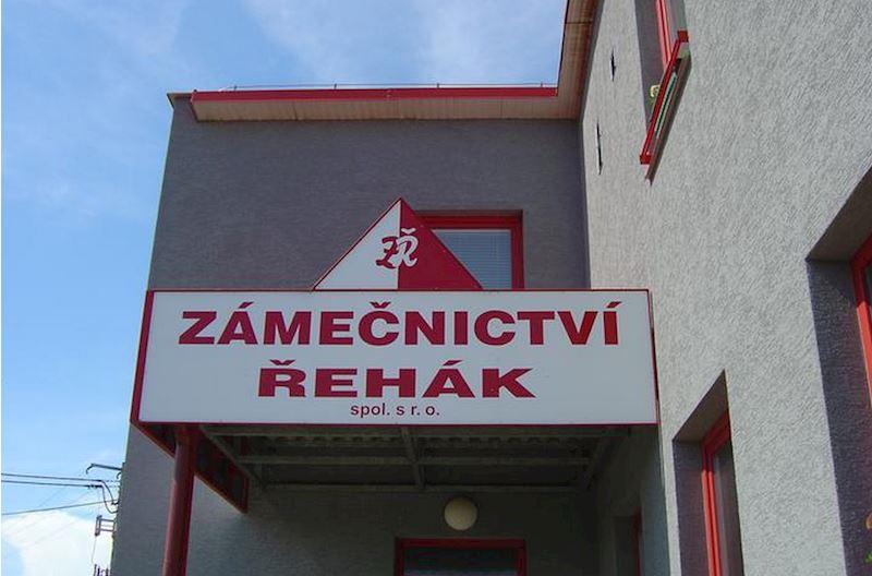 ZÁMEČNICTVÍ ŘEHÁK spol. s r.o. - fotografie 3/20