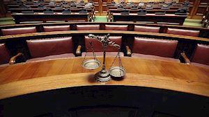 Okresní soud Plzeň-město - profilová fotografie
