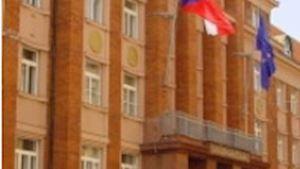 Krajský úřad - Plzeňský kraj