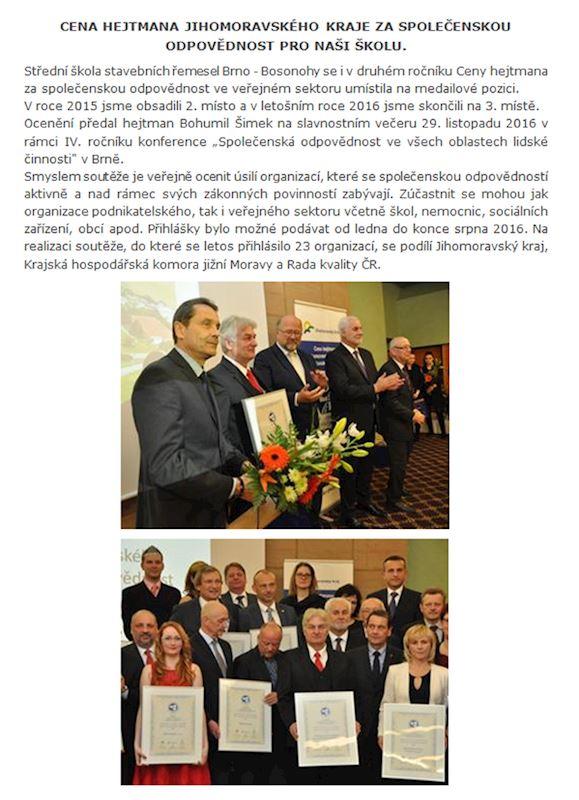 Střední škola stavebních řemesel Brno-Bosonohy, příspěvková organizace - fotografie 3/5
